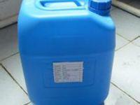 磷酸安全防护