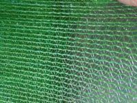 加密三针防风抑尘网