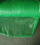 高质量三针防风抑尘网