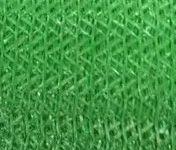 展销六针抑尘网